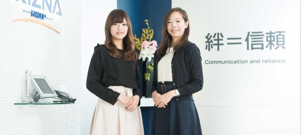 絆ホールディングス株式会社